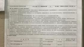 2020年度广东省工程系列医疗器械专业工程师职称申报评前公示